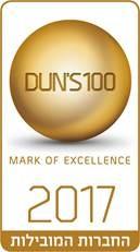 100-2017