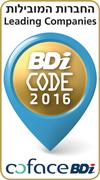 bdoi-code1